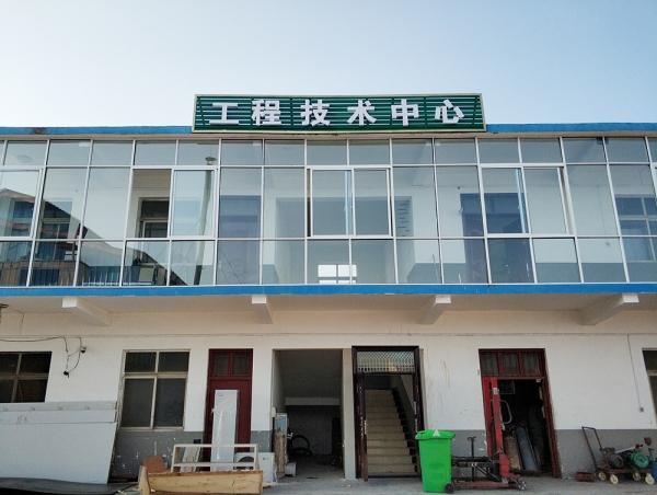 Engineering technology center
